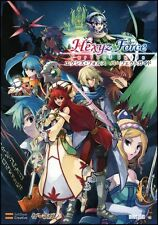 Hexyz Force Perfect Guide (Gemaga BOOKS)/PSP