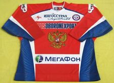 OVECHKIN Authentic Team Russia TOP QUALITY Red Jersey/Sizes/FREE SHIPPING IN USA