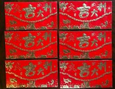 "12 ( Thick ) Chinese New Year Red Envelope Lucky Money Bag Party 6.5""X3.5"" 大�大利"
