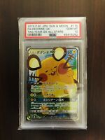 PSA 10 Pokemon Japanese Tag Team GX All Star Dedenne GX Sm12a 175