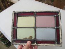 "Antique stained glass window Panel ancienne antique au plomb Victorian Vintage 10"" X 7"""