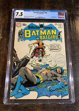 Detective Comic #396 CGC 7.5⭐️ Neal Adams Cover⭐️⭐️⭐️