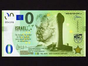 Israel:David Ben Gurion, Memo 0 Euro, 2020 * Airport * 1st in Series * UNC *