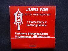 JONG YUN BYO RESTAURANT PARKMORE SHOPPING CENTRE KEYSBOROUGH 7984718 MATCHBOOK