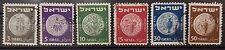 ISRAELE 1949 Antiche Monete USATI senza appendice