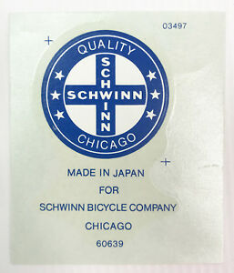 Vintage Schwinn Quality Chicago Made In Japan Round Decal Blue Authentic - NOS