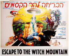 """1975 Israel DISNEY Movie POSTER Film """"ESCAPE TO WITCH MOUNTAIN"""" Science Fiction"""