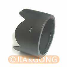 HB-31 Lens Hood for Nikon AF-S DX 17-55mm f/2.8G IF-ED