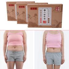 10X/Bag Abnehmen Aufkleber Slim Patch Gewichtsverlust Fettverbrennung PatH2