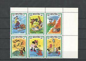 Bhutan  - Disney stamps