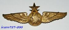 ANTIQUE AMERICAN AIRLINES CAPTAIN WING 4th ISSUE LEFT USAGE 1944-1953