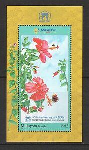 MALAYSIA 2017 50TH ANNIV. OF ASEAN FLOWER (HIBISCUS) SOUVENIR SHEET 1 STAMP MINT