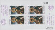 Bulgarie Block199 (complète edition) neuf avec gomme originale 1989 Briefmarkena