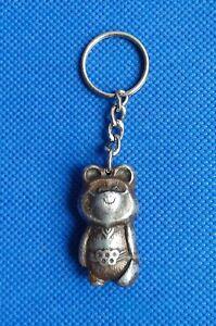 1980 Keychain Misha Bear Mascot XXII Olympic Games Moscow 80 Vintage USSR ☭
