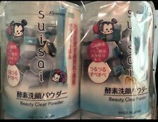 Kanebo Suisai Tsum Tsum Disney Design Beauty Facial Clear Powder 0.4G 10%off