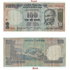100 Rupees Note Lucky Holy Number Of 786 bismillah number Collectible. G5-80 US