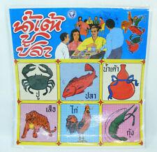 Namtao Pu Pla น้ำเต้า ปู ปลา Jeu d'argent de paris Thaïlandais Loterie papier