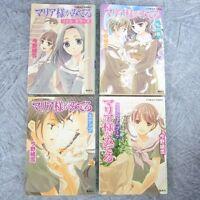 MARIA SAMA GA MITERU Final Season Lot of 4 Novel Comp Set OYUKI KONNO Book *