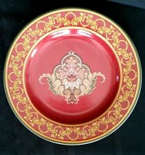 Raymond Waites Ancient Kingdom Ruby Porcelain Salad Luncheon Plate  8 in diam D4