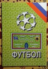 Programs FC Zenit Saint Petersburg - AEK Greece 2004