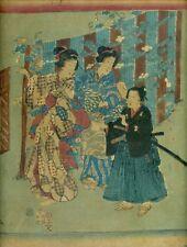 Estampe japonaise (N°2) - 18ème/19ème siècle