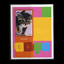 Guyana, Sc #3601, MNH, 2000, S/S, Cats, Topical stamps, 1118-2