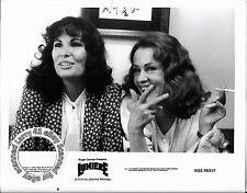 Lot of 6, Jeanne Moreau, Bruno Ganz MINT stills Lumière  (1976) Keith Carradine