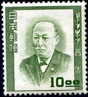 JAPON N° 501 NEUF**