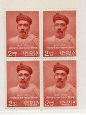 India Personajes Serie del año 1956 (CK-258)