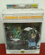 Dragon Ball Museum collection 13 Goku winter clothes & Shenron figure Unifive