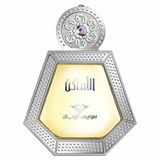 Al Amaken for Women by Swiss Arabian Perfume, 50 ml (Ships from Las Vegas, NV)