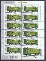 Ukraine 2012 postfrisch Kleinbogen MiNr. 1256-1258 Personenwagen
