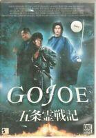 COJOE DVD Versione Italiano