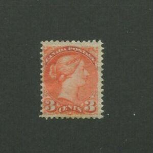 1873 Canada Postage Stamp #37 Mint F/VF Disturbed Original Gum