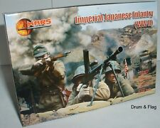 MARS 72107 IMPERIAL JAPANESE INFANTRY (WWII). 1/72 SCALE