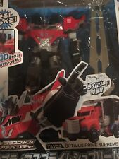 Transformers Adventure TAV33 Optimus Prime Supreme Mode MISB