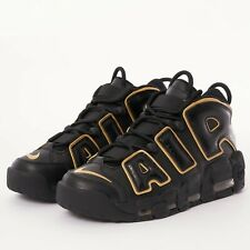 Nike Air MORE UPTEMPO'96  FRANCE size 40 (7us)