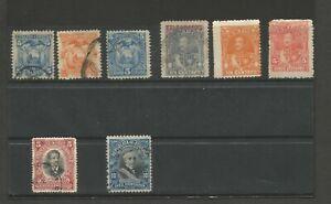 Eight  Ecuadorian  Stamp, Years 1881 - 1911, from  1c - 10c,