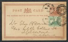 More details for 1903 western australia perth ship mail room duplex 1/2d postal stationery card