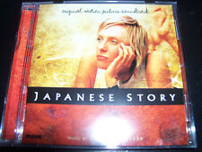 Japanese Story Original Soundtrack (Australia) CD By Elizabeth Drake  – Like New