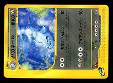 POKEMON JAPONAISE E3 RARE N° 72/87 STEELIX 100 PV