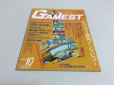 Gamest No.25 arcade video game magazine Japan POWER DRIFT SYVALION CHASE H.Q.
