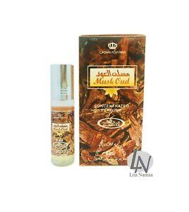 MUSK OUD - Al Rehab 6ml Fragrance Alcohol-free Halal Attar Roll-on Perfume Oil