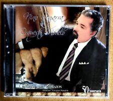 "NINO SEGARRA Y LA ORQUESTA MODELO - "" BORICUA DE CORAZON"" - CD ( RARE CD)"