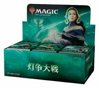 .MTG Magic the Gathering War of the Spark New Japanese booster box 36packs