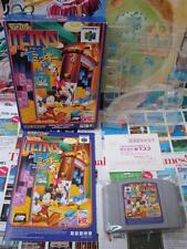 Nintendo 64 N64:Magical Tetris Challenge - Mickey Mouse [TOP CAPCOM] COMPLET