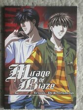 Mirage of Blaze TV Series Complete Episodes 1-13 Perfect Collection Anime DVD