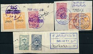 SYRIA, VINTAGE LOT OF 8 DIFFERENT REVENUES USED ON FRAGMENTS.  #K226