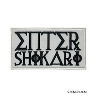 Enter Shikari Music Band Sew on Iron on Embroidered Patch Badge For Clothes etc