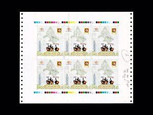 Indonesia 2011 Uncut Minisheet International Stamp Exhibition PHILANIPPON '11